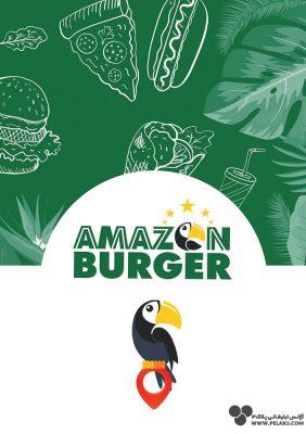 آمازون برگر