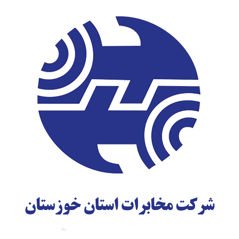 لوگو مخابرات استان خوزستان